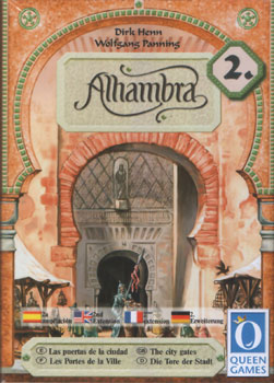 Alhambra: City Gates