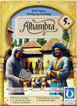 Alhambra: Power of Sultan